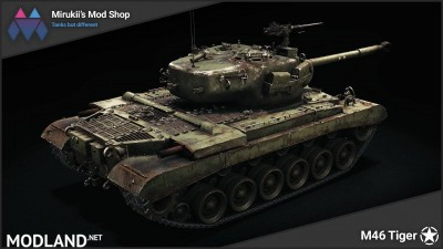 Mirukii's M46 Tiger Remodel [1.5.1.0], 2 photo